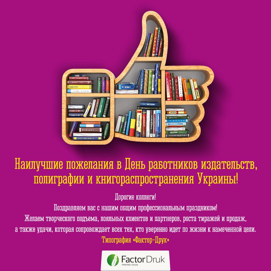otkritka_poligraf.cdr