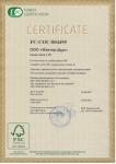 804495 CoC Certificate Factor Druk