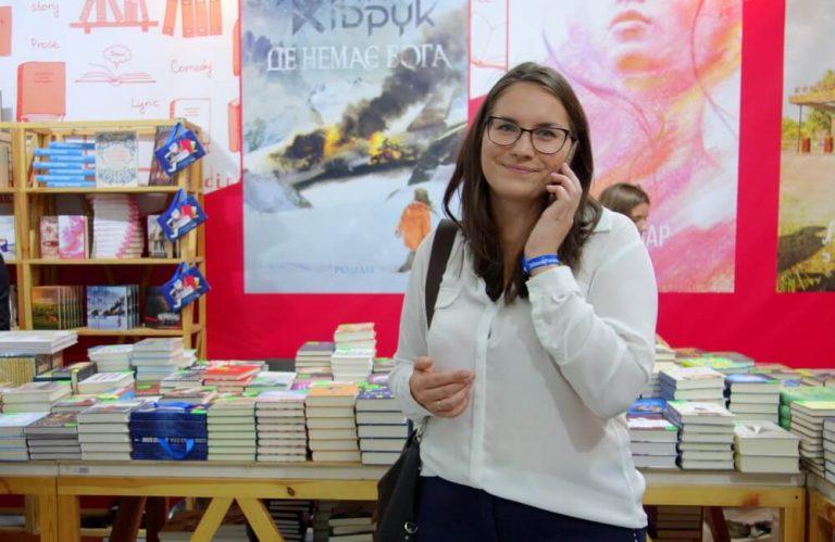 Мария Тилинина — менеджер «Фактор-Друк»