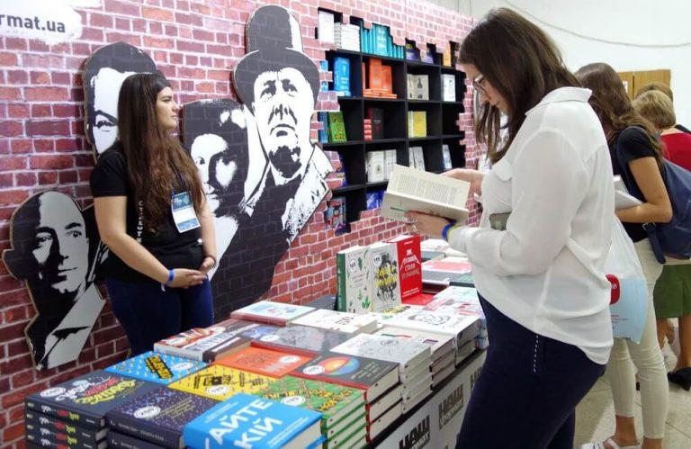 «Фактор-Друк» посетил стенд издательства «Наш формат»