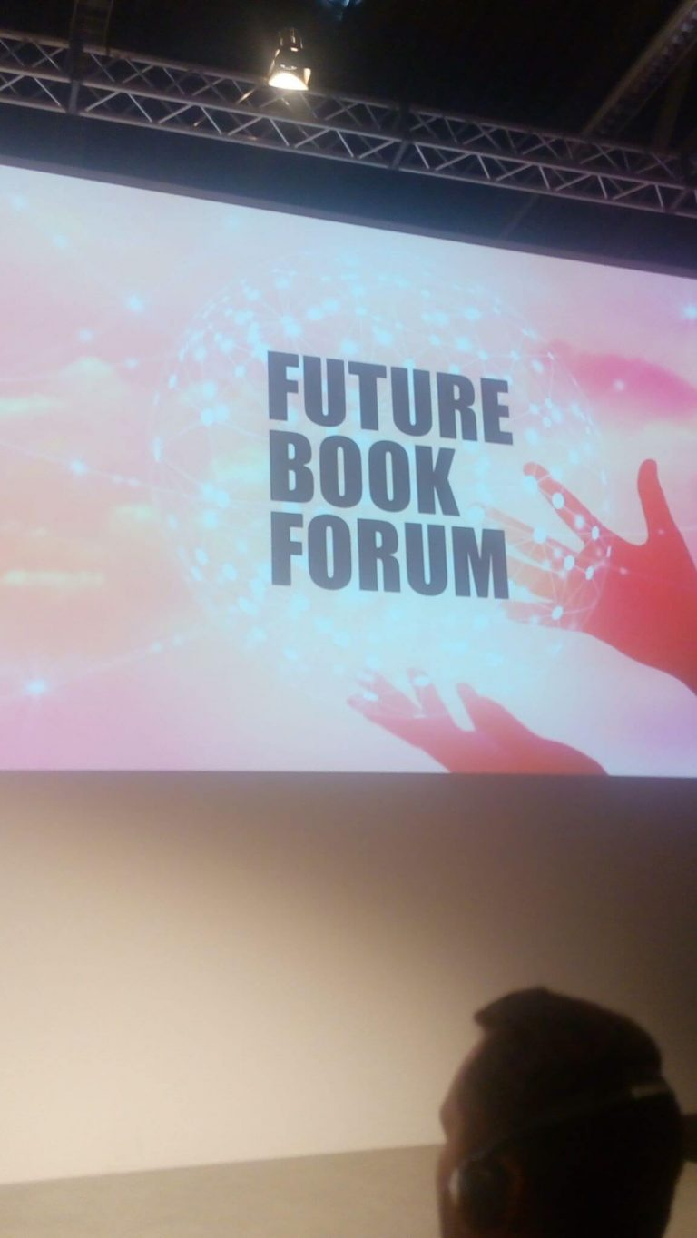 Future Book Forum 2018